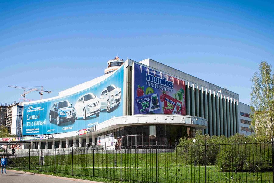 Национальный дворец искусств «Украина»
