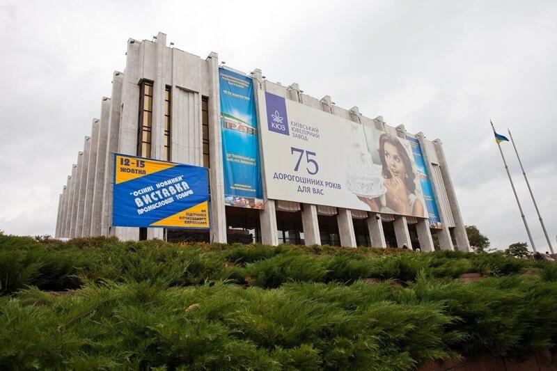 """Палац мистецтв """"Український дім"""""""