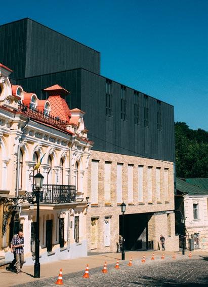 Киевский академический драматический театр на Подоле