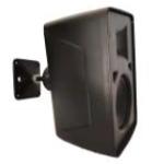 4all Audio WALL 530 IP55 Black