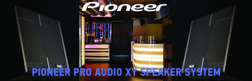 Клуб BLUSH в Эйндховене обновил оборудование на Pioneer Pro Audio XY Speaker System