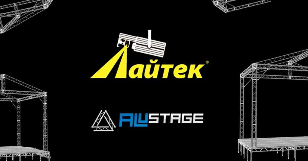 C 1 июня 2019 Лайтек — официальный эксклюзивный представитель Alustage в Украине