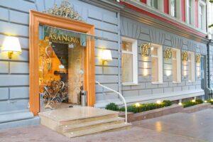 Итальянский ресторан и караоке-клуб «CASA NOVA»