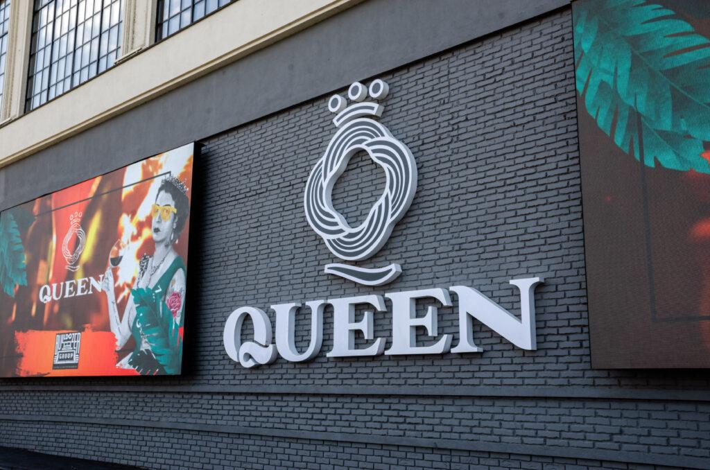 Ресторанный комплекс «Queen»