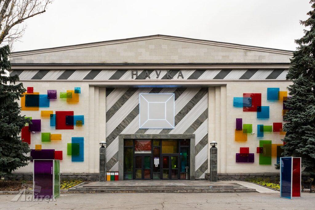 Инсталляция в Киевском Музее науки Малой академии наук Украины