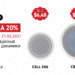 Акция 4all Audio CELL 506 и CELL 830