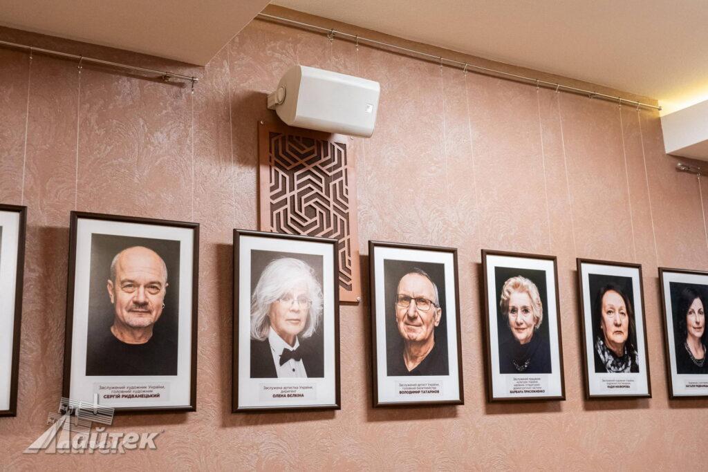 Инсталляция в Черкасском Драмтеатре