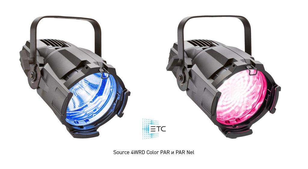 ETC Source 4WRD Color PARnel