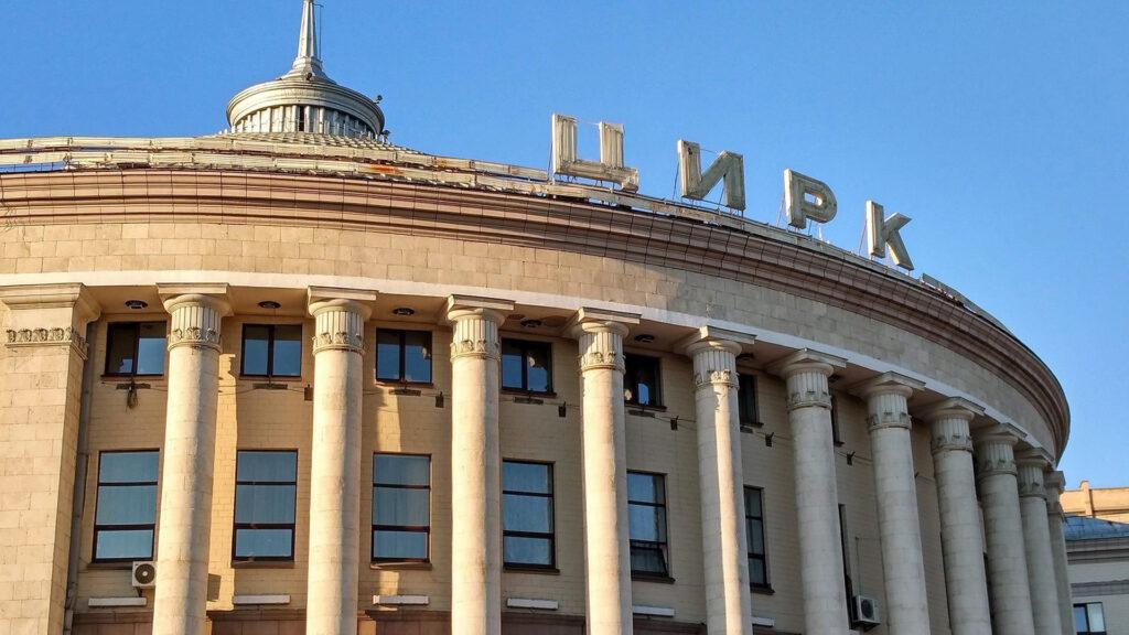 Інсталяція dBTechnologies в Національному цирку України. Частина 1.