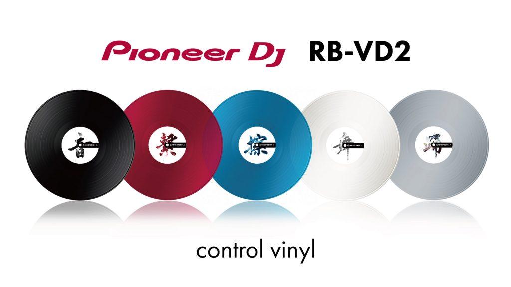 Pioneer DJ RB-VD2 — 5 свежих дизайнов контрол-винила с тайм-кодом