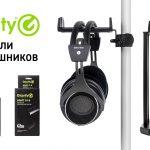 Gravity Headphones Stands