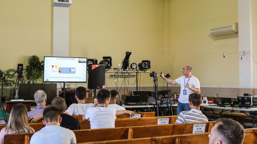 Третий семинар-практикум звукорежиссеров христиан Украины