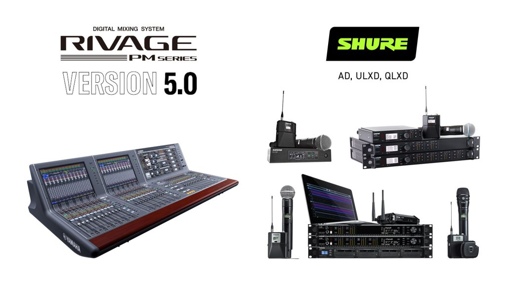 Поддержка радиосистем Shure добавлена в новой прошивке микшеров Yamaha Rivage