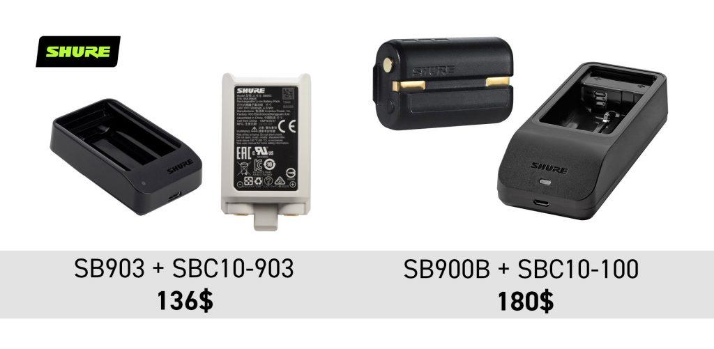 Сравнение зарядных комплектов Shure