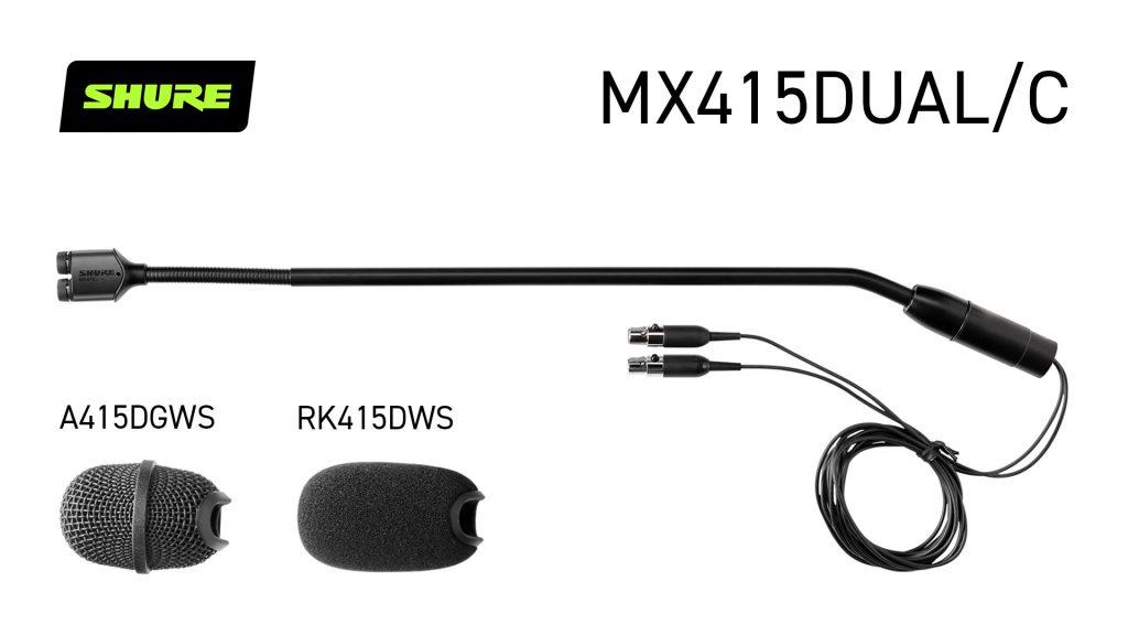 Shure MX415DUAL — новый сдвоенный микрофон в линейке MicroFlex