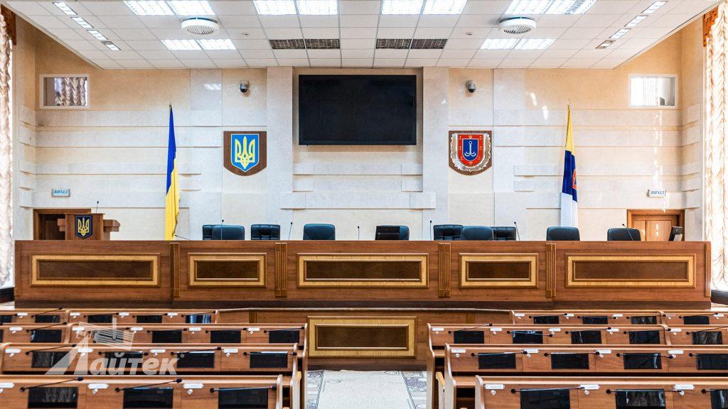 Переоснащення Одеської Обласної Державної Адміністрації на базі рішень Shure