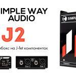Simple Way Audio J2